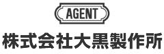 AGENT(エージェント)ブランドで鍵・錠前製造|株式会社大黒製作所